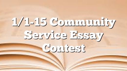 1/1-15 Community Service Essay Contest